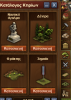 Screenshot_2021-03-23 Forge of Empires(3).png